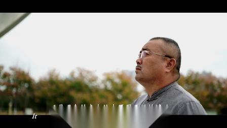 严氏中医宣传片(传统中医 服务大众)