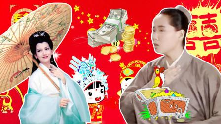 许仙白娘子一首《娶不起》, 唱出农民娶妻难的心声, 听着太心酸了!