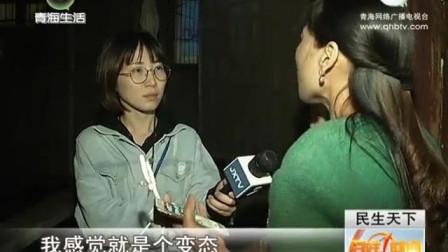 女子贴身衣裤失踪, 这已经是第七次了, 另一女子也称丢了两三套
