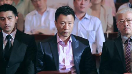 法院检察官智胜一筹, 孙红蕾咆哮法庭露真面目, 郭富城冷静如初