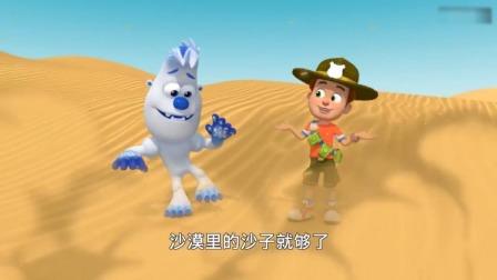 森林小卫士罗布:罗布要建避难所,用沙漠里的沙子当材料!