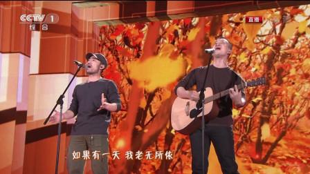 旭日阳刚—春天里(2011春节晚会)
