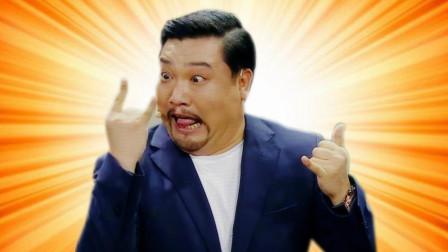《欢乐喜剧人》贾冰爆笑语录大合集