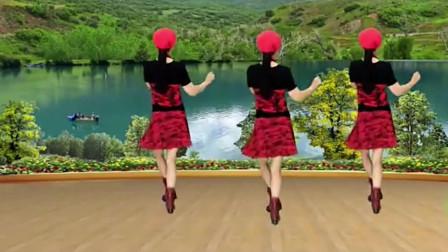 怀旧经典红歌《十送红军》特别经典好听, 64步广场舞好看好学