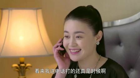 男人四十要出嫁: 嫂子拿出手机给富家女, 让她好好看微信, 没想到全是穷小子的留言_0