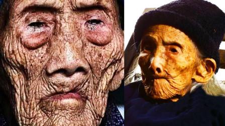 世界最長壽的老人! 中國超級長壽老人! 活256歲! 厲害!