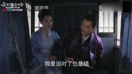 知否预告冯绍峰问赵丽颖, 我纳妾你也不介意吗还是装的