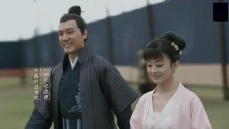 知否预告冯绍峰跟赵丽颖告白, 最后答应了两个人春风满面墨兰不爽了
