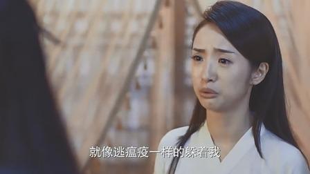 小女花不弃:林依晨表白张彬彬,却被拒绝了,伤心难过哭到晕倒
