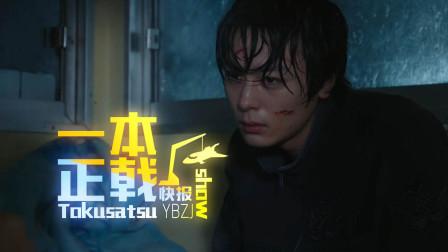 【正戟快报】BUILD剧场版: 这是一个空壳男主悲剧故事 啊
