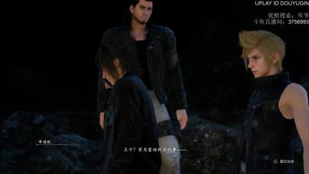 [琴爷]最终幻想15(FF15)4K全剧情娱乐解说EP15: 雷迦利亚丢失! 迷宫寻找雷神之力!