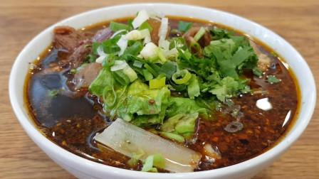 台北超好吃的四川牛肉面, 又麻又辣原汁原味, 240台币一碗, 超赞
