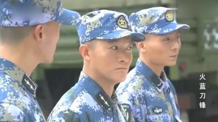 火蓝刀锋: 部队上别样的提亲方式, 蒋小鱼: 这辈子第一次见
