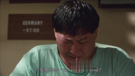 洪金宝自导自演演技炸裂