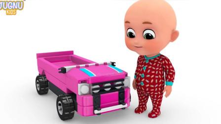 益智儿童玩具组装动画, 一辆粉色冰淇淋车, 真好看