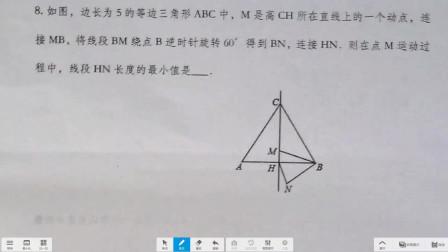 八上数学期末复习(如图边长为5的等边三角形ABC中, M是高CH所在直线的任意一个动点, 连)