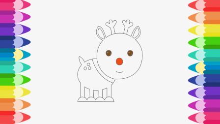 一起画可爱的驯鹿和雪人 儿童画画涂色视频