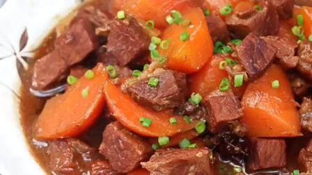 一道非常适合年夜饭做的胡萝卜烧牛肉的做法推荐给大家, 简单又好吃, 赶快学习一下吧!