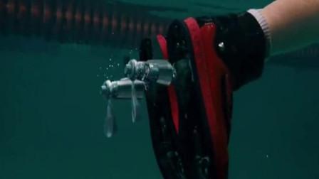 如果有了这个黑科技, 还怕拿不到冠军! 游泳螺旋桨