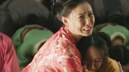 知否: 墨兰抢走明兰未婚夫, 盛紘气的要杀她, 林小娘被赶回乡下
