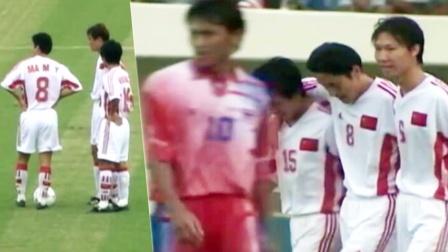 2019亚洲杯 1/8决赛 泰国VS中国:中泰大赛交战史五佳球: 那一年, 国足世界排名第37        8.8