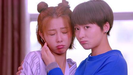 吃货楠在医院和宋小米假扮塑料姐妹花, 护士姐姐被气得直翻白眼