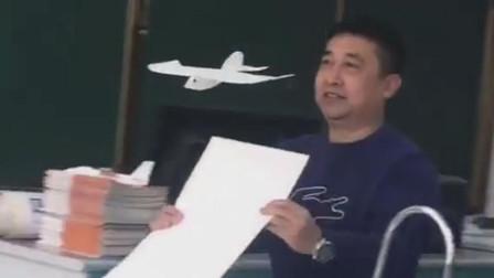 辽宁一老师在教室示范永动纸飞机
