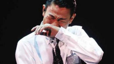 梅艳芳去世, 刘德华演唱会上演唱《来生缘》, 强忍眼泪终究还是泪奔