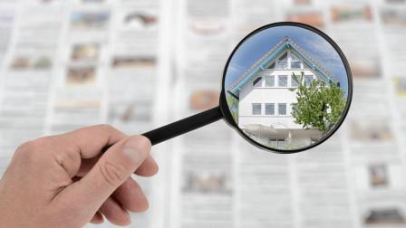 怎么判断一个城市的未来发展! 选对这些让你的房子不贬值!