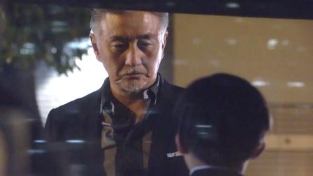 韩彬欲杀小凤,发现他竟是亲外孙 国语