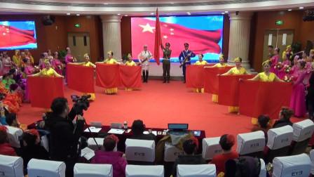 重庆2019中老年春晚复赛节目选编之四  舞蹈·五星红旗(重庆红叶红艺术团)