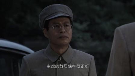 晚年最后一次回老家湘潭, 究竟是为了什么?