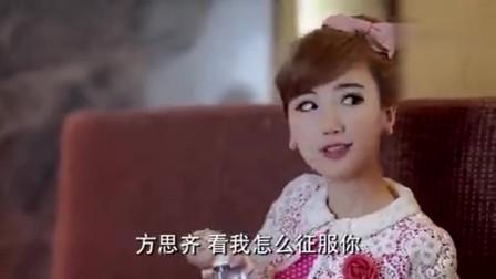 王传君相亲惹怒毛晓彤, 遭相亲女群殴, 女人不是好惹的 哈哈