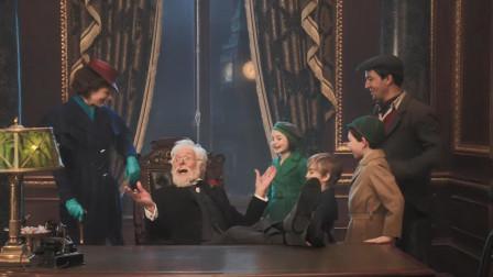 【猴姆独家】时隔54年回归的迪士尼力作《欢乐满人间2》曝光新片段!