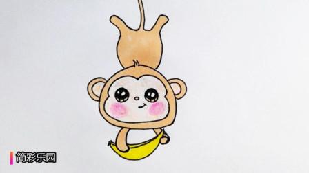 卡通猴子简笔画  亲子儿童绘画  轻松教宝宝画出一个爱吃香蕉的小猴子