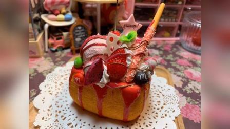 草莓冰淇淋吐司