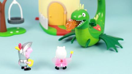 小猪佩奇乔治会飞的恐龙玩具分享