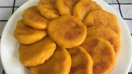 这才是南瓜饼最简单的做法, 香甜软糯, 外面买不到, 比蛋糕都好吃