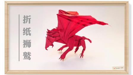 陈柏熹狮鹫折纸视频教程第3课折纸王子