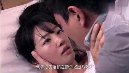 离婚前规则: 擦完水后, 王明轩醒来, 想和蒋欣瑶发生关系