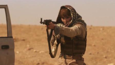 好莱坞最新动作片, 女保镖护送记者被RPG袭击, 机智反杀武装分子