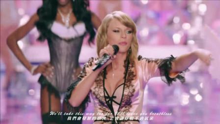 【最强现场之维多利亚的秘密】Taylor_Swift_-_Blank_Space, 一个敢穿睡衣唱歌的歌手