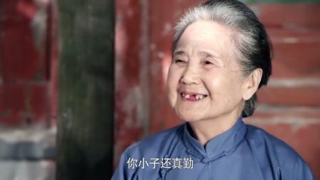 老太太嫌傻柱做饭没肉,傻柱一说有肉,老太太脸上立马笑开了花