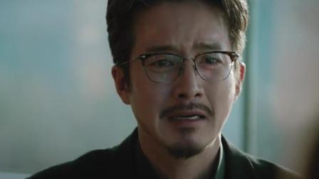 天空之城: 爸爸因为自己害了女儿悔恨大哭, 母亲却只在乎自己的面子!