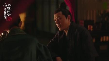 知否预告冯绍峰跟赵丽颖说我还有个儿子, 一定要找回来赵丽颖表情得体