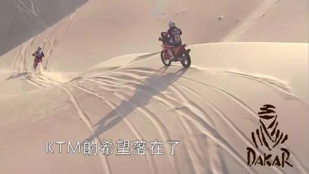 世界顶级汽车赛事: 称霸摩托车组16年之久的ktm车队, 能否继续屠榜