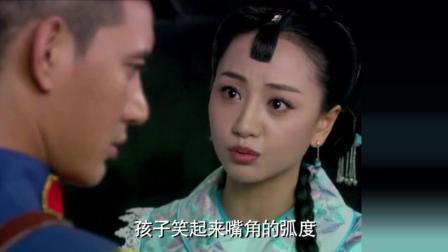 情定三生: 向天解开心结要与知夏在一起, 杨蓉满心欢喜却忘记了一个人
