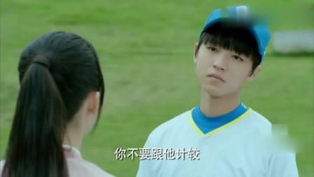 我们的少年时代: 王俊凯竟还会和小姑娘斗嘴