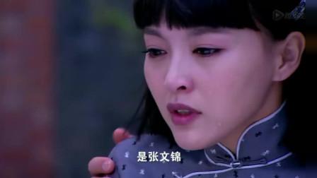 乱世佳人: 莲心得到重阳可能去世的消息后, 失声痛哭处于崩溃边缘