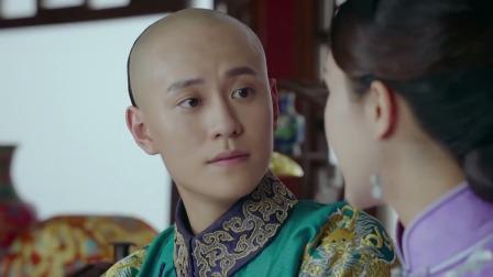 易欢把皇帝当兄弟,皇帝却情不自禁的爱上了她,这眼神太宠溺了!